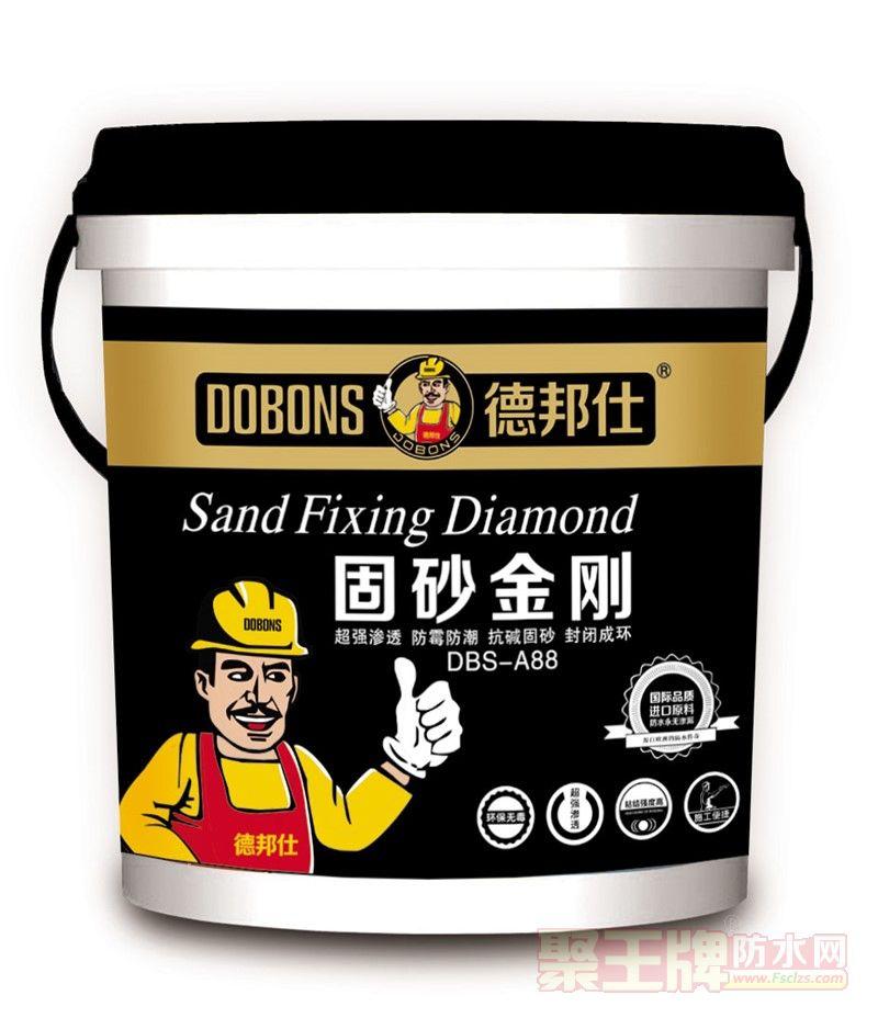 点击查看固砂金刚|固砂宝|解决墙面掉砂|地面掉砂详细说明