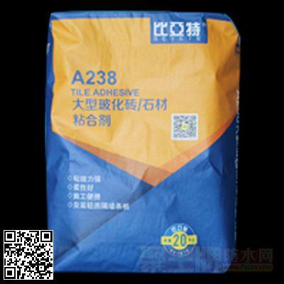 A238大型石材玻化砖粘合剂 产品图片