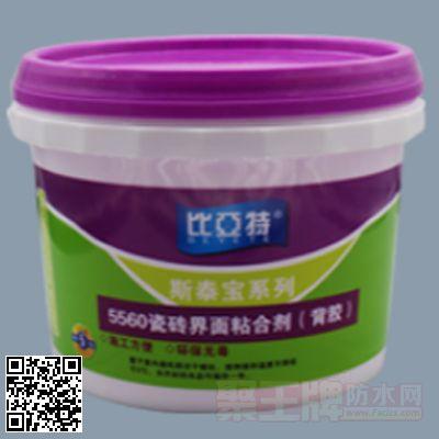 5560单剂(乳液型)界面粘合剂(背胶)瓷砖背胶 产品图片