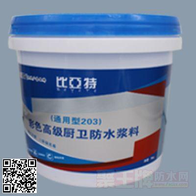 203彩色厨卫防水浆料 产品图片