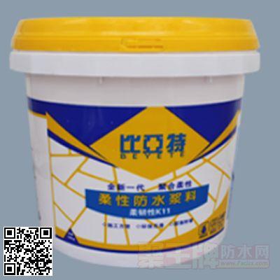 柔韧型防水浆料
