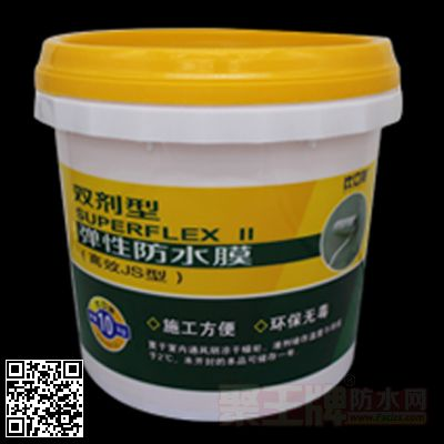 JS型防水膜 JS型防水涂料
