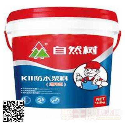 点击查看自然树K11防水浆料(通用型)详细说明