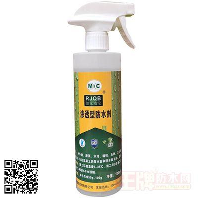 渗透型防水剂