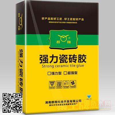 强力瓷砖胶 产品图片