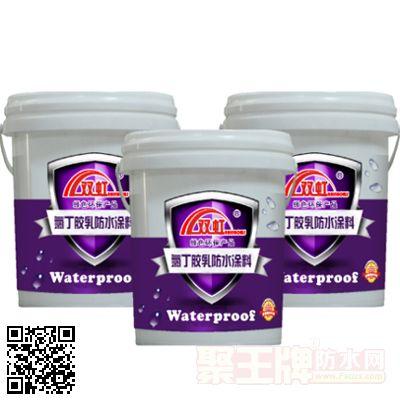 氯丁胶乳防水涂料 聚合物水泥砂浆