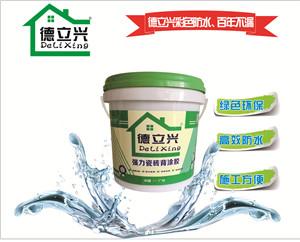 点击查看中国著名防水十大品牌德立兴牌强力瓷背涂胶详细说明