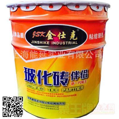 玻化砖专用粘合剂详细说明