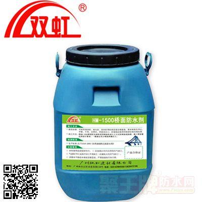HM-1500桥面防水剂 SH-160