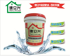 屋面补漏材料德立兴高弹柔韧性防水材料
