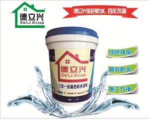 屋顶防水首选三合一反射隔热防水涂料