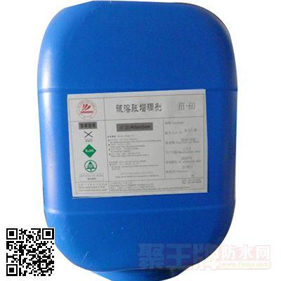 碱溶胀增稠剂HY-60