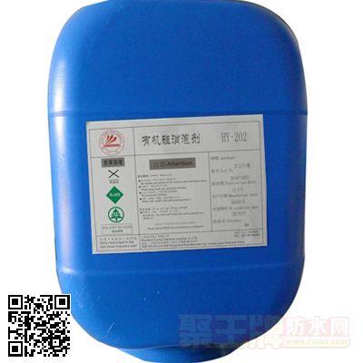 有机硅消泡剂HY-202