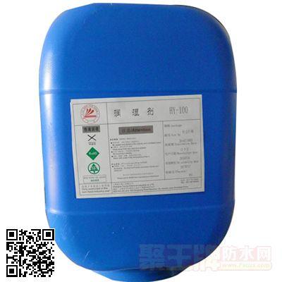 润湿剂HY-100
