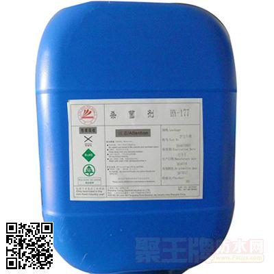 杀菌剂HY-177