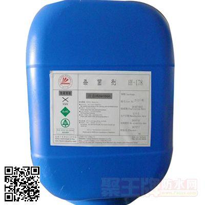 杀菌剂HY-178
