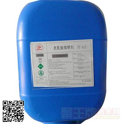 聚氨酯增稠剂HY-612
