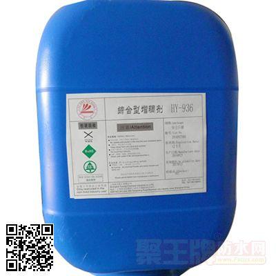 缔合型增稠剂HY-936
