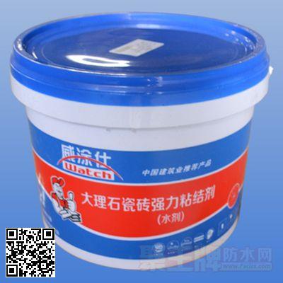 大理石瓷砖强力粘结剂