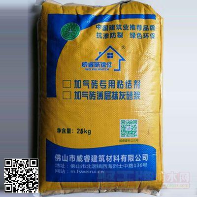 加气砖专用粘结剂详细说明