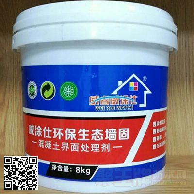 混泥土界面处理剂 环保生态墙固