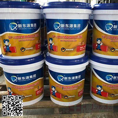SPU水性聚氨酯防水涂料 产品图片