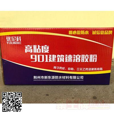 高粘度901建筑速溶胶粉 速溶防水胶粉 产品图片