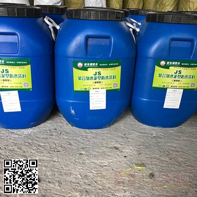 JS聚合物水泥基防水浆料 产品图片