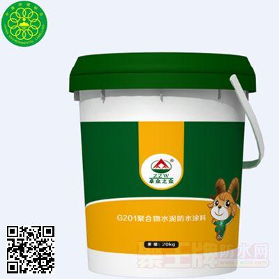 G201聚合物水泥防水涂料