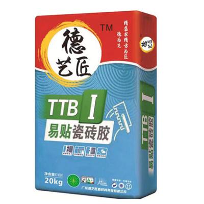 TTBI易贴瓷砖胶