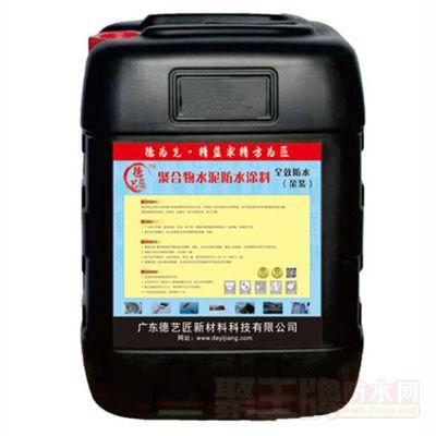 聚合物水泥防水涂料(金装)