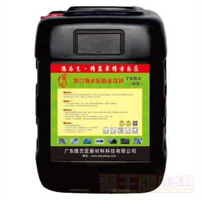 聚合物水泥防水涂料(耐热型)