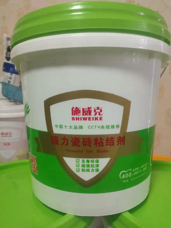 瓷砖背胶瓷砖粘结剂防水涂料施威克防水厂家