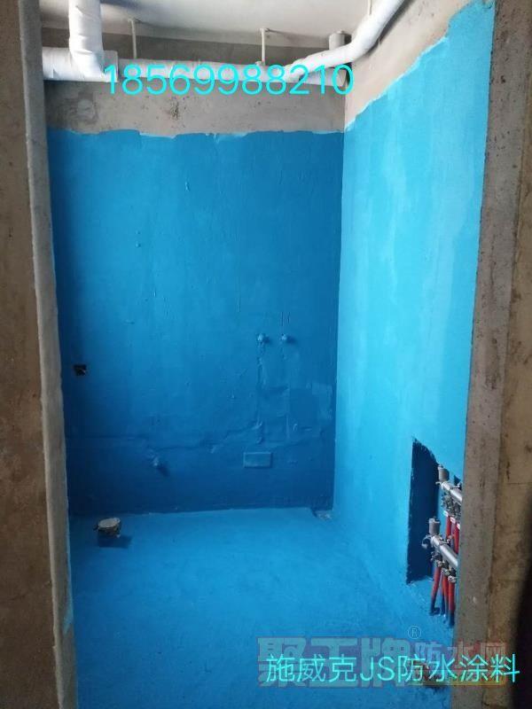 js水泥基防水涂料卫生间屋顶楼面防水涂料