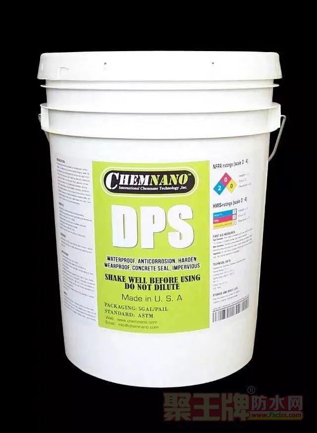 混泥土保护剂 混泥土防水防腐保护剂DPS