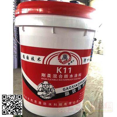 K11刚柔混合防水涂料
