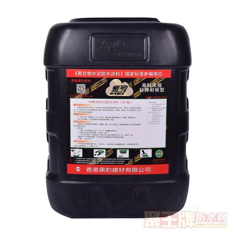 JS聚合物水泥基防水涂料国标柔韧型