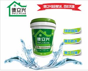 供应K11防水涂料德立兴畅销十大品牌