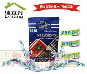 广州德立兴强力瓷砖
