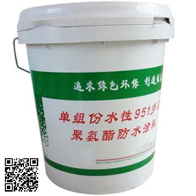 单组分防水涂料 单组分水性951防水涂料