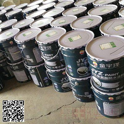SPU聚氨酯防水涂料