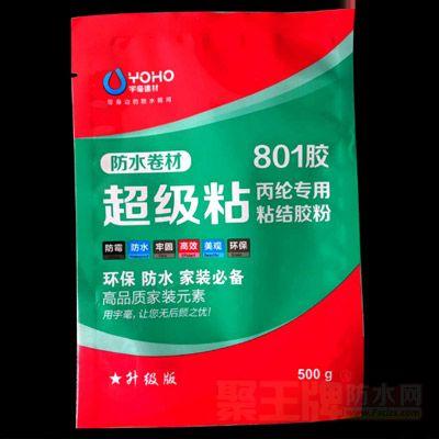 801丙纶专用胶粉 产品图片