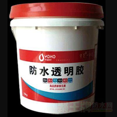 透明防水胶 产品图片