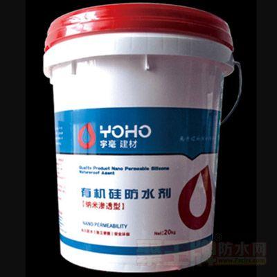 有机硅防水剂 产品图片