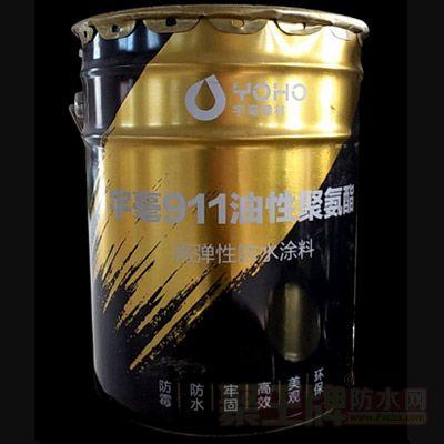 911油性聚氨酯 产品图片