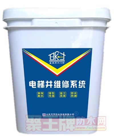 贝壳电梯井维修系统产品包装图片