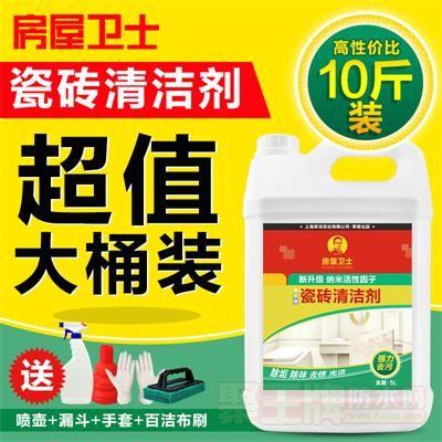 地板清洁剂瓷砖划痕清洗剂强力去污剂草酸卫生间水泥清洗剂洁瓷精