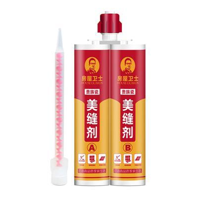 房屋卫士美缝剂瓷砖地砖专用防水品牌贰十大家用勾瓷填缝清洁剂胶
