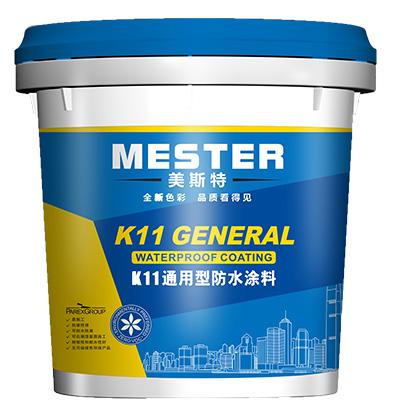 高品质家装K11通用型防水涂料详细说明