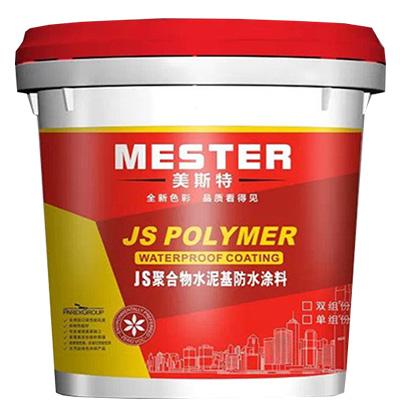 JS聚合物水泥基防水涂料详细说明